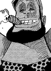 Yamakaji Manga Infobox