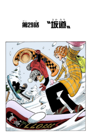 Chapter 29 Colored