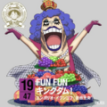 FUN FUN Kingdom!.png