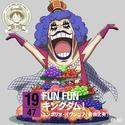 FUN FUN Kingdom!