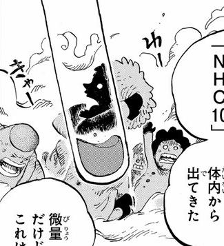 NHC10 Manga Infobox