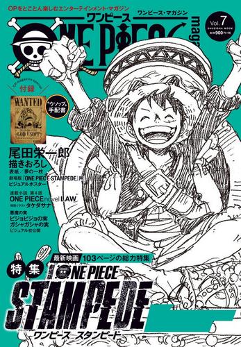 One Piece Magazine Том 7