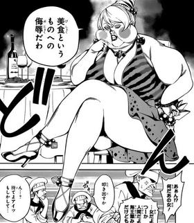 Savarin Manga Infobox
