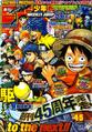 Shonen Jump 2014 numero 04-05