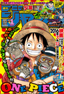 Shonen Jump 2016 Issue 1