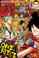 Shonen Jump 2019 numero 34
