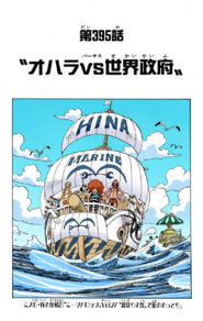 Chapter 395 Colored