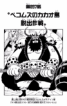 Chapter 897