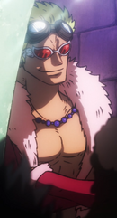 Donquixote Doflamingo at Age 17