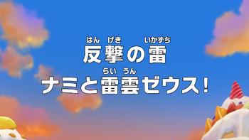 Episode 846