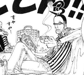 Galdino Manga Infobox