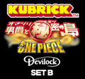 Kubrick-OnePieceDevilock-SetB