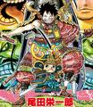 Luffy Deuxième Tenue Wano Kuni