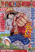 One Piece Newspaper Issue 1