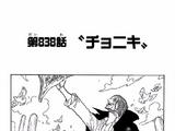 Capítulo 838
