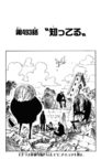 Chapter 493