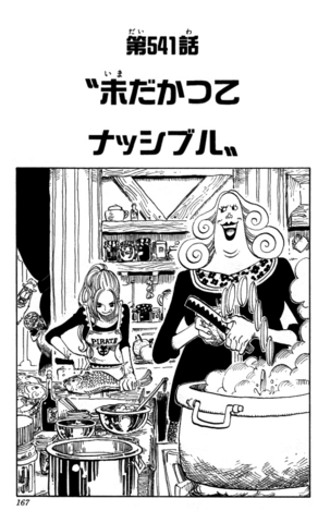 File:Chapter 541.png