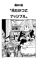 Chapter 541.png