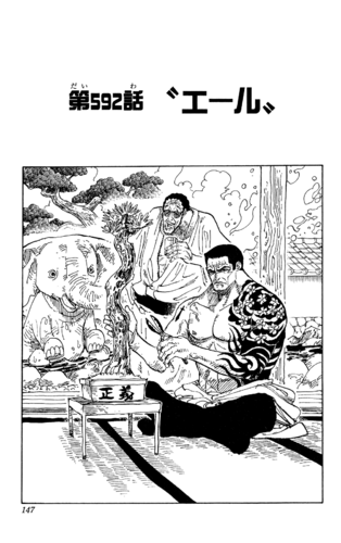 Chapter 592