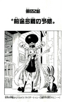 Chapter 652