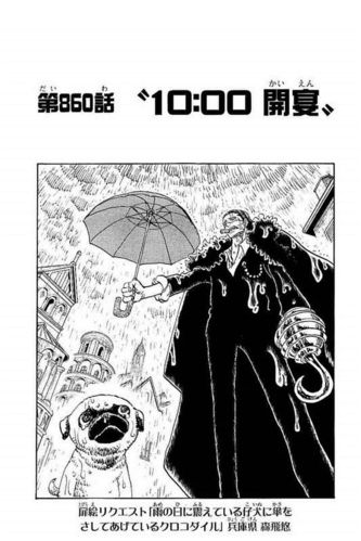 Chapter 860