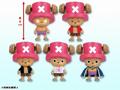Chopper Display Figures