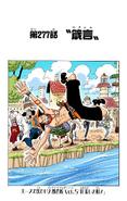 Coloreado Digital del Capítulo 277