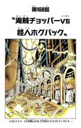 Coloreado Digital del Capítulo 468