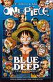 One Piece Blue Deep ITA.png
