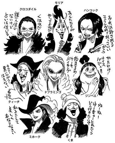 Shichibukai Genders Swapped