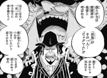 Capone Bege hablando de Big Mom