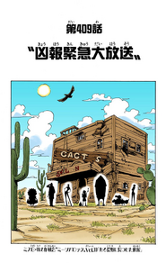 Chapter 409 Colored