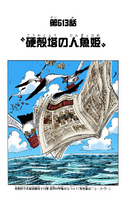 Chapter 613 Colored