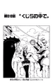 Chapter 818.png