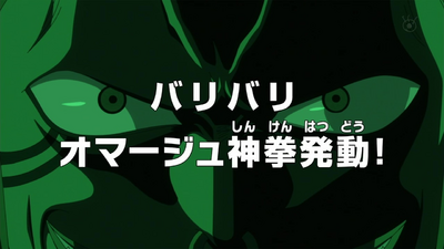 Episode 713