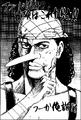 Hideaki Sorachi OP Omake.png