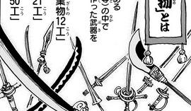 Meito Manga Infobox