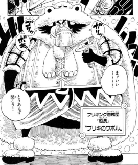 Wapol Manga Pre Ellipse Infobox