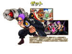 Zephyr en Super Grand Battle! X