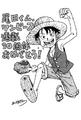 Akira Toriyama OP Omake.png