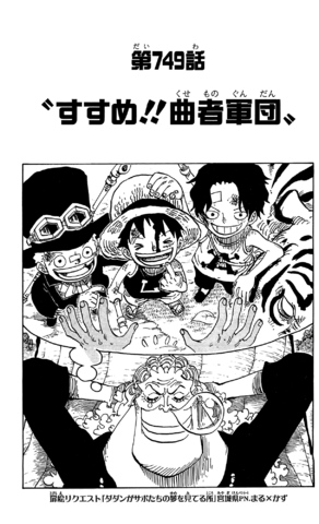 File:Chapter 749.png