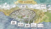Goa Kingdom Map