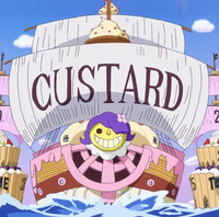 Nave di Custard