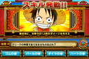 One Piece Grand Quiz Battle Skill Activation