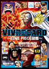 Vivre Card Booster Pack Keepers of Impel Down VS Prisoners!!