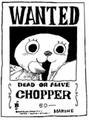 Wanted Chopper 50