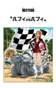 Chapter 478 Colored
