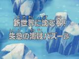 Episode 328