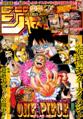 Shonen Jump 2016 numero 34