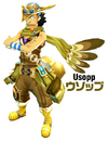 Usopp Unlimited Cruise